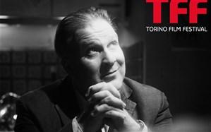 «سس اضافه» در جشنواره بینالمللی فیلم تورین