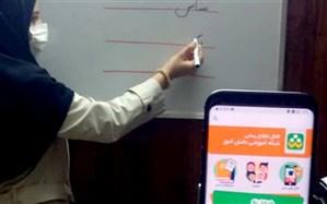 تقدیر از آموزگار دلسوز و فداکار پایه اول دبستان پیروزی ناحیه 6 مشهد