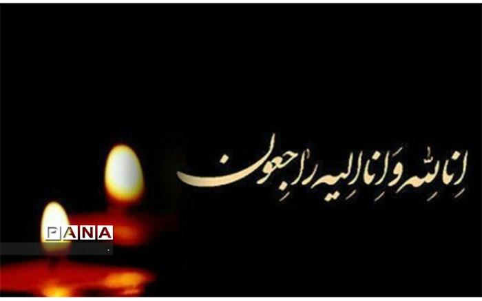 پیام تسلیت مدیرسازمان دانش  آموزی خوزستان به مناسبت  درگذشت  استادپیشکسوت پیشتاز کشوری