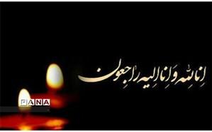 پیام تسلیت مدیرکل آموزش و پرورش خراسان شمالی در پی درگذشت فرهنگی فرهیخته شهرستان گرمه