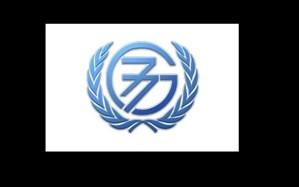 گروه ۷۷ به اضافه چین بر لغو فوری تحریمهای ایران تاکید کرد