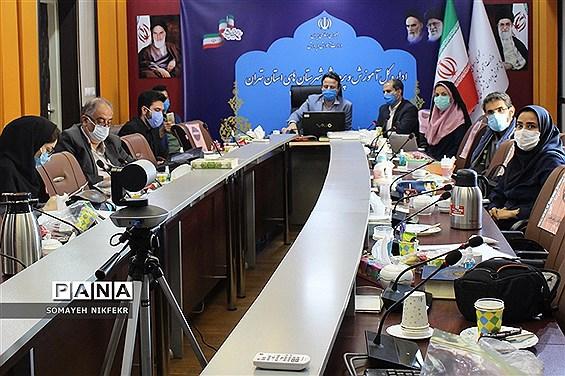دوره آموزشی تربیت مدرس خبرنگاران پانا  در اداره کل شهرستانهای استان تهران