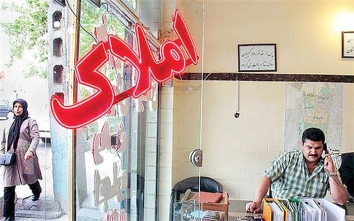 ویژگی املاک کمتر از میانگین قیمتی تهران