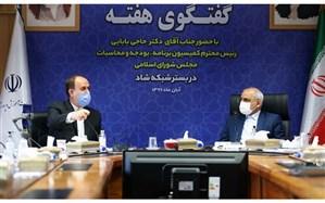 تأمین نیروی انسانی آموزش و پرورش از طریق دانشگاههای فرهنگیان و شهید رجایی
