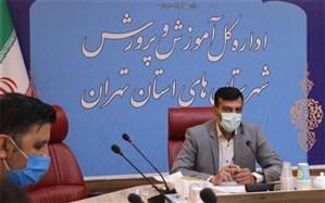 نشست کارگروه تخصصی مدیران سمپاد آموزش و پرورش شهرستانهای استان تهران برگزارشد
