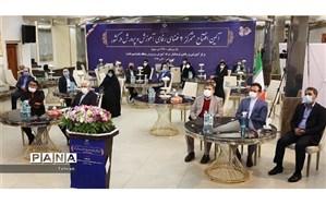 افتتاح  مرکز رفاهی فرهنگیان درکه آموزش و پرورش منطقه1