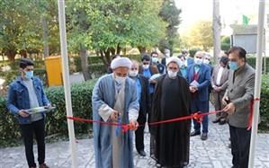 نخستین مرکز نیکوکاری دانشگاهی مازندران در بابل افتتاح شد