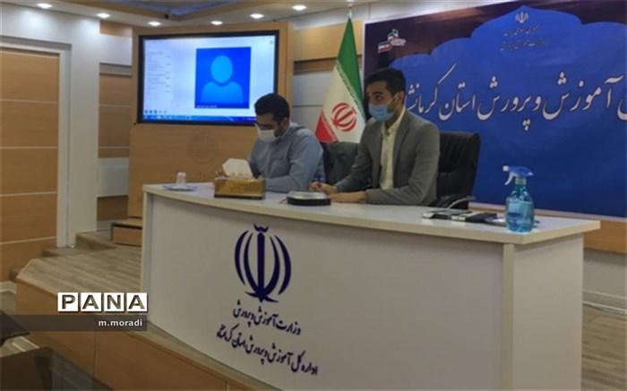 دومین روز دوره آموزشی تربیت مدرس خبرگزاری پانا در کرمانشاه برگزار شد