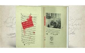 کتاب «تبریز در انقلاب اسلامی به روایت عکس وسند» رونمایی میشود