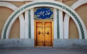 ضرورت احداث و بهرهبرداری از خانه جوان شهرستان اسلامشهر