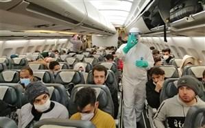 کلیه پروازهای کانکشن از مبدا لندن به تهران ممنوع شد