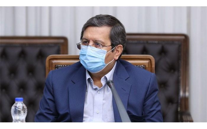 رییس کل بانک مرکزی