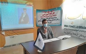 کارگاه آموزشی سامانه سوادآموزی تحت وب برگزار شد