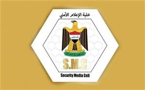 یک کشته و ۵ زخمی در حمله موشکی به منطقه سبز بغداد