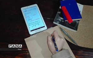 ۱۴۵ گوشی هوشمند به دانشآموزان استثنایی مازندران اهدا میشود