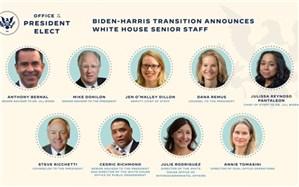 مقامات ارشد کاخ سفید در دولت بایدن معرفی شدند
