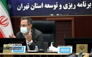 تاکید استاندار تهران بر ارائه خدمات ضروری به مردم در ایام دورکاری دستگاههای اجرایی