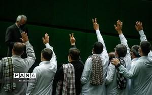 طرح جدید مجلس یازدهم: تفکیک سیستان و بلوچستان به 4 استان
