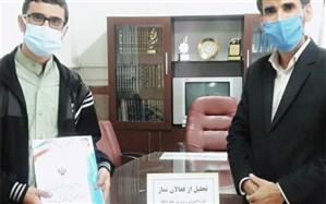 تجلیل از فعالان ترویج نماز در مدارس منطقه چهاردانگه