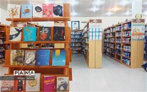 عضویت رایگان در کتابخانههای عمومی فارس تنها با ارسال کدملی