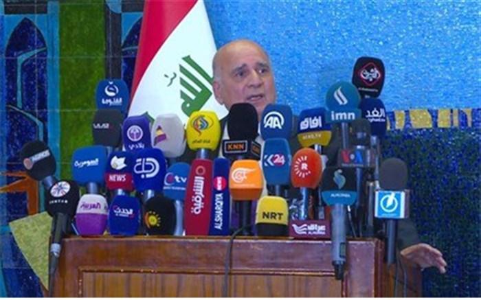 وزیر امورحارجه عراق