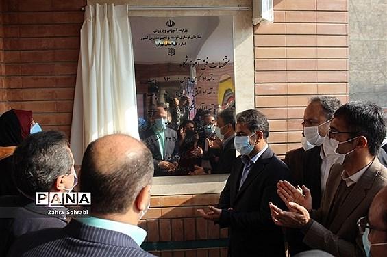آیین افتتاح مدرسه خیرساز ۱۸ کلاسه در چهاردانگه