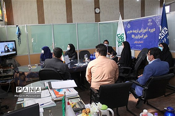روز سوم دوره تربیت مدرس خبرگزاری پانا در بوشهر