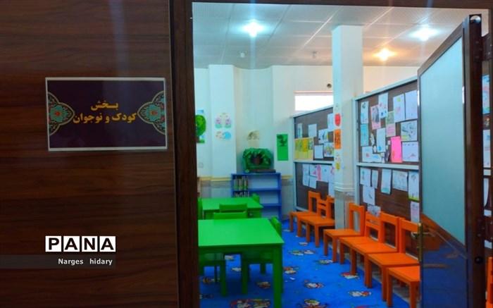 گذری بر کتابخانه عمومی  شهید بهشتی  شهرستان امیدیه