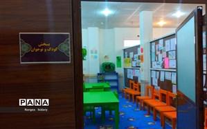 سهم هر دانشآموز مازندرانی از کتابخانه مدارس ۳ جلد بیشتر از سرانه کشور است