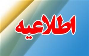 توضیح معاونت حقوقی رئیسجمهوری درباره انحلال جمعیت امام علی(ع)