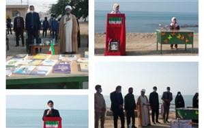 طرح مواسات و کتاب در کنار ساحل نیلگون خلیج فارس برگزار شد