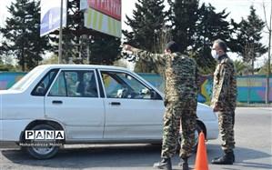 کارت ویژه تردد برای کارمندان غیربومی ساری صادر شد