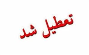 تمامی اماکن، سالنها و فعالیت های ورزشی در سراسر استان از اول آذرماه تعطیل شد