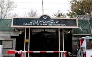 سفارت ایران در کابل مورد اصابت راکت قرار گرفت