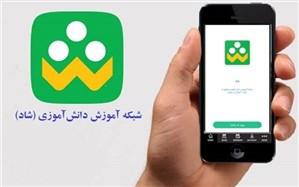 اهدای 17 دستگاه تبلت و گوشی هوشمند به دانش آموزان کم بضاعت