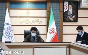 اولین جلسه کمیسیون معین رسانه برگزار شد