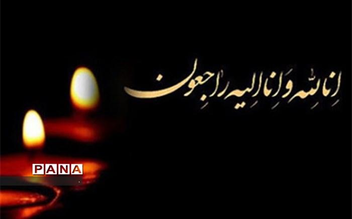 پیام تسلیت مدیرکل آموزش و پرورش خراسان شمالی در پی درگذشت دانش آموز پایه دوازدهم بجنوردی