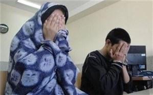 سوگند خواهر و برادر برای اثبات بی گناهی