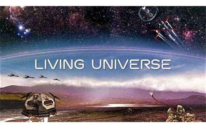 «سیاره زنده»