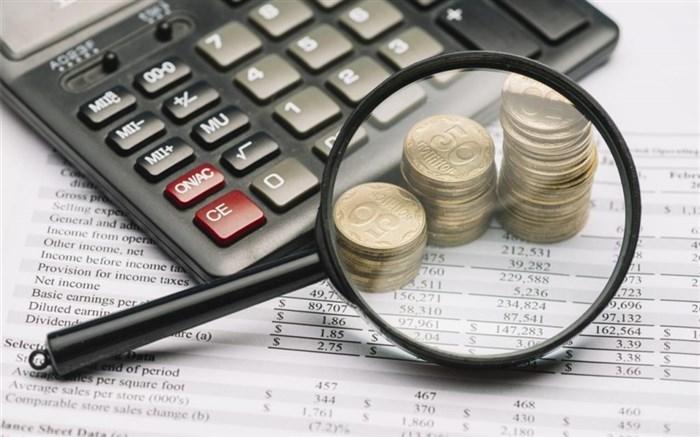 درآمد مالیاتی