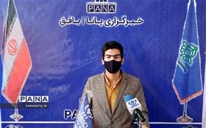 اولین دوره مجلس دانش آموزی شهرستان بافق تشکیل می شود