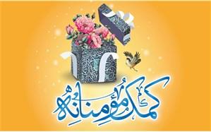 تهیه و اهدای 31 دستگاه تبلت و گوشی توسط فرهنگیان بیرجند