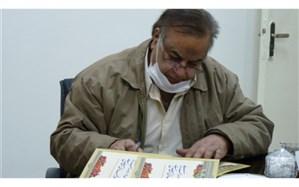 ایرج زرین اقبال تفاهم نامه ساخت مدرسه  ۲ کلاسه در ایذه را  امضا کرد