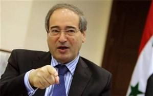 وزیر امور خارجه سوریه فردا با شمخانی دیدار میکند