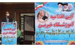 بهره برداری از مدرسه 18 کلاسه در اسلامشهر به همت خیرین نیک اندیش