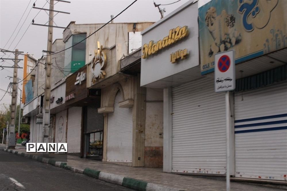 سومین روز محدودیت های  کرونایی در استان البرز