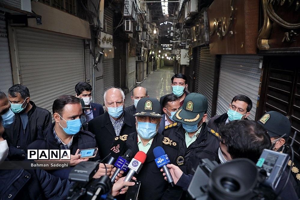 حضور رئیس پلیس پایتخت در بازار بزرگ تهران