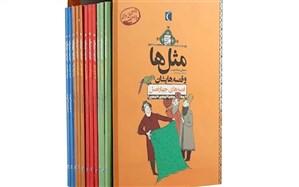 حسن ختام هفته کتاب و کتابخوانی در هنرستان ایثار ناحیه یک ری+ ویدئو