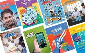 ملکی: مجلات رشد، زینتِ فرهنگی سازمان پژوهش است