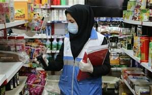 استان تهران بالاترین عملکرد بازرسی را در بین استانها داراست